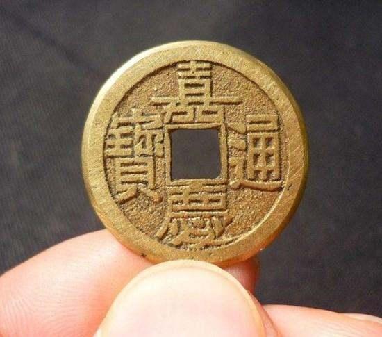 嘉庆年间的硬币值多少钱  嘉庆硬币值多少钱一个