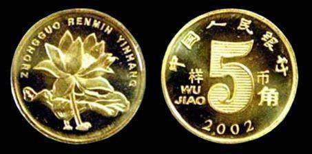 荷花5角硬币值多少钱  荷花5角硬币价格表
