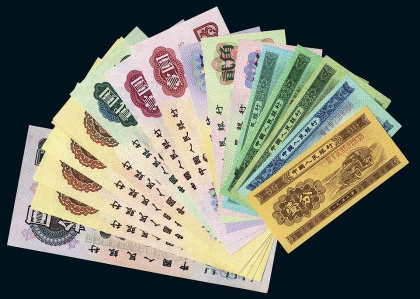 第三套人民币最新价格是多少 第三套人民币价格表