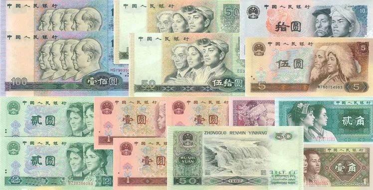 1980年纸币价格值多少钱 1980年纸币价格表