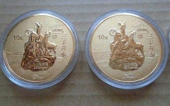 三羊开泰硬币值多少钱  三羊开泰硬币收藏价值