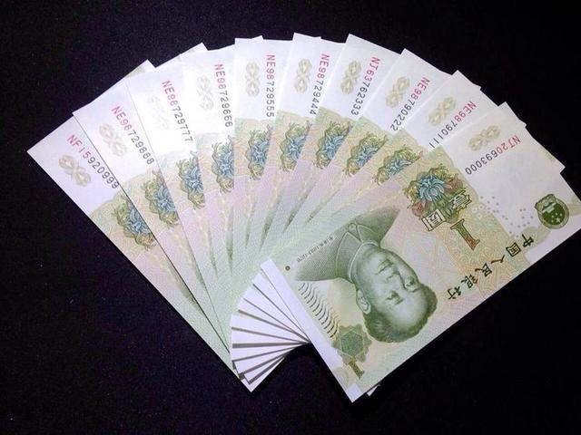 1999年1元纸币价格是多少 1999年1元纸币收藏价值分析