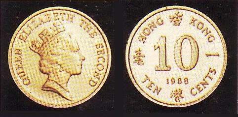 香港一毫硬币值多少钱  香港一毫硬币图片