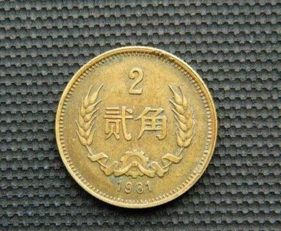 铜制两角硬币值多少钱  铜制两角硬币收藏价值