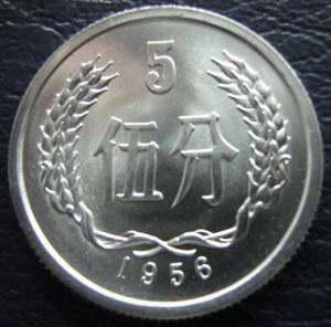 伍分钱硬币值多少钱   伍分钱硬币收藏价值