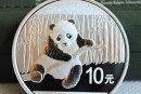 收购熊猫银币    熊猫银币价格会暴涨吗