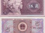 1980年五角纸币价格是多少钱 1980年五角纸币有收藏价值吗