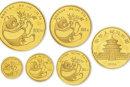 历年熊猫金币价格表   熊猫金币市场价格