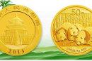 13年熊猫金币值多少钱    13年熊猫金币投资价值