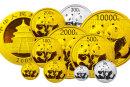 2014年熊猫金银币图片介绍   2014年熊猫金银币市场价值