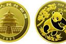 熊猫金银币价格   熊猫金银币投资价值如何