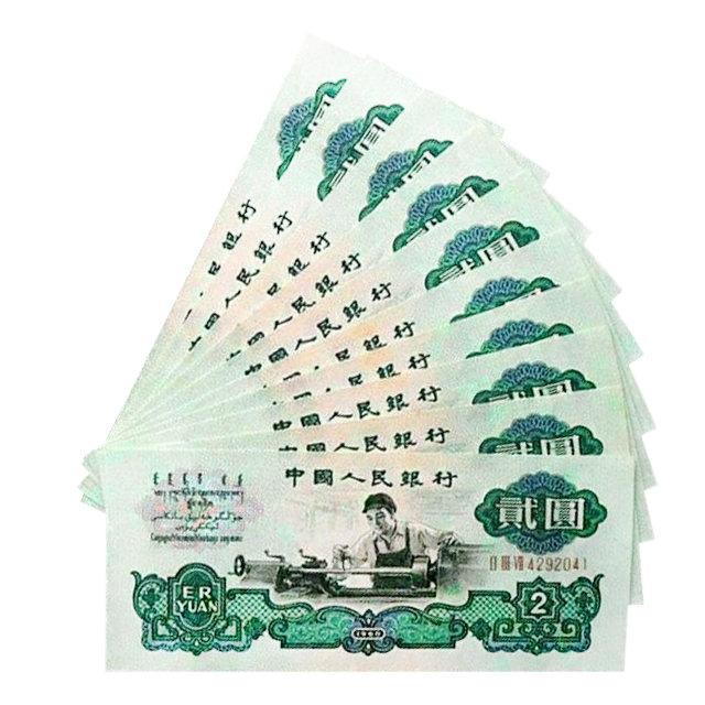 四连号人民币值多少钱 四连号人民币收藏价值解析