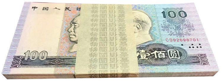 旧版一百元人民币价格是多少 旧版一百元人民币图片及价格