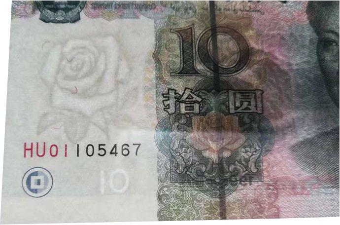 老款10元能换多少钱 老款10元最新价格表