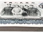 1965年10元纸币值多少钱 1965年10元纸币有收藏价值吗