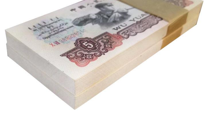 1960年5元人民币值多少钱 1960年5元人民币收藏价值解析