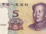 1999年5元人民币值多少钱 1999年5元人民币有收藏价值吗