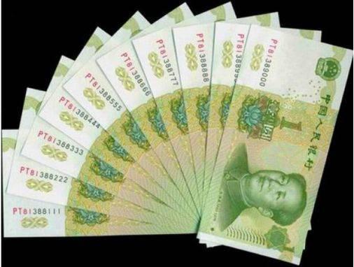 1999年的一元纸币值多少钱 1999年的一元纸币有收藏价值吗