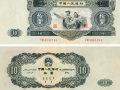 哈尔滨回收53版大黑十价格 哈尔滨回收旧版纸币价格表2020