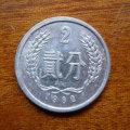 1982年2分硬币回收价格  1982年2分硬币最新行情