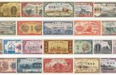 第一套人民币整套价格值多少钱 第一套人民币整套有价值吗