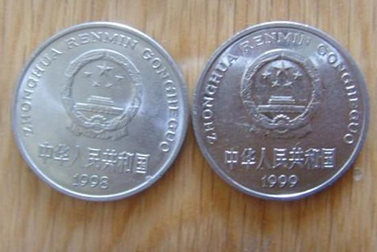1999年一元硬幣值多少錢   1999年一元硬幣圖片價格