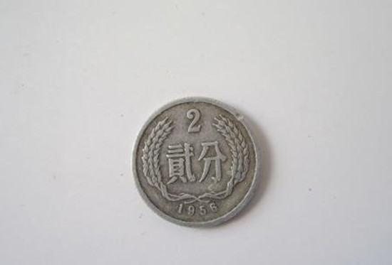 1956年2分硬幣值多少錢   1956年2分硬幣最新報價