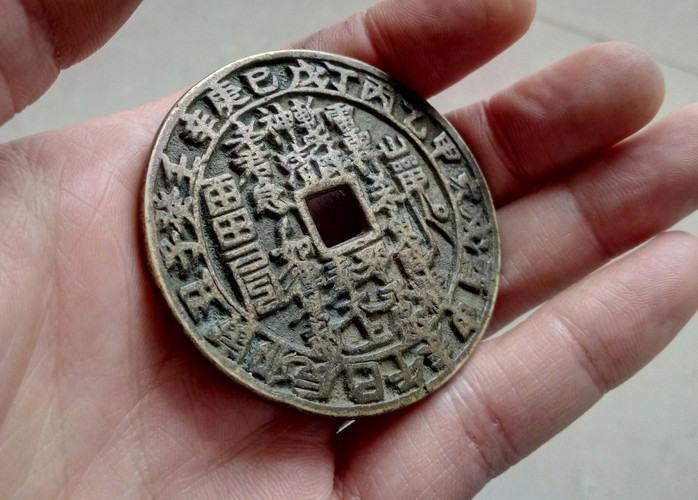 山鬼硬币  山鬼硬币图片介绍