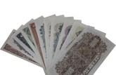 第一套人民币现在能卖多少钱 第一套人民币拍卖价格纪录