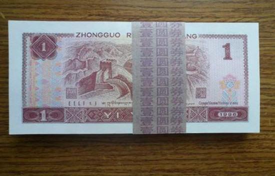 1996年1元紙幣價格   1996年1元紙幣適合投資嗎