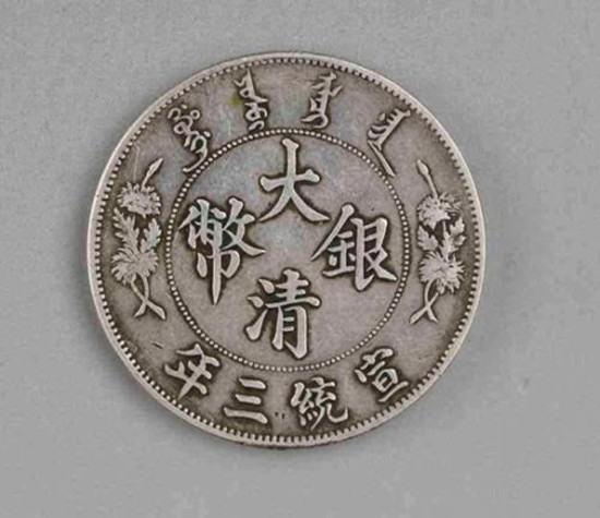 大清銀幣多少錢一個   大清銀幣收藏價格
