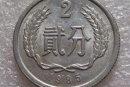 1985年2分硬币值多少钱   1985年2分硬币适合投资吗