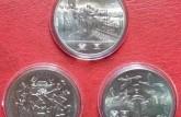 建国35一元硬币价格  建国35一元硬币发行量