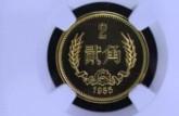 二角硬币值多少钱    二角硬币发行量
