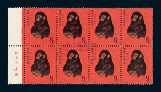 80版猴票最新价格   80版猴票收藏行情分析