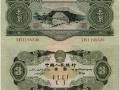第二套人民币叁元价格值多少钱 第二套人民币叁元升值潜力分析