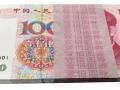 1999年100元人民币值多少钱一张 1999年100元图片价格一览