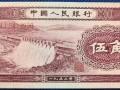 五角纸币值多少钱一张 第二套五角纸币有收藏潜力吗