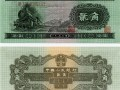 2毛钱纸币值多少钱一张 1953年2毛钱纸币收藏价值分析