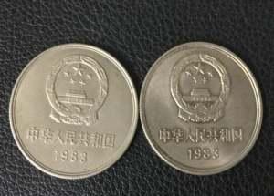 1元长城硬币能值多少钱    1元长城硬币价格