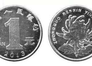 2000一角硬币值多少钱   2000一角硬币收藏价格