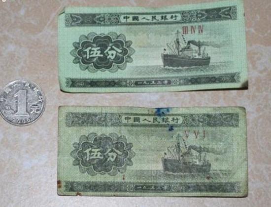 一九五三年五分纸币值多少钱   一九五三年五分纸币图片