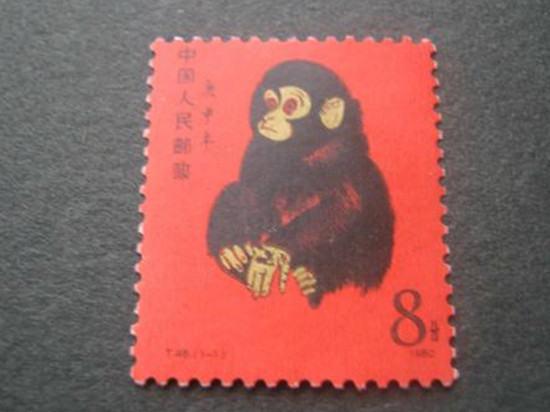 1980年猴票值多少钱   1980年猴票市场价格