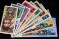第四套人民币图片   第四套人民币值得收藏吗