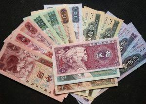 第4套人民币值多少钱1套 第4套人民币升值潜力有多大