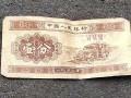 一分的纸币1953年的多少钱一张 一分的纸币1953年有收藏价值吗