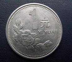 1998年的一元硬币值多少钱   一元硬币价格表