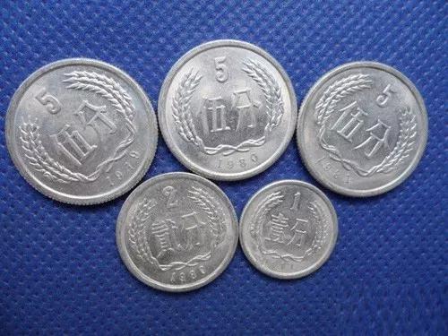 身价暴涨的一分硬币