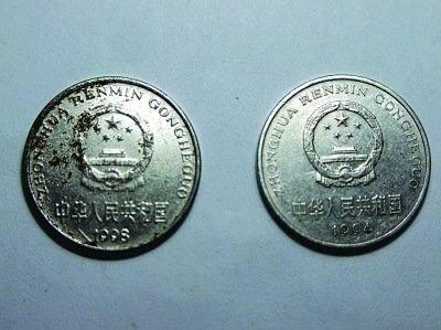 1999年的一元硬币值多少钱   1999年的一元硬币价格