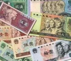 旧纸币回收价格值多少钱一张 旧纸币回收价格表2020